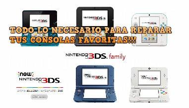 UNLOCK 3DS